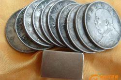 人民币收藏的四大分类 第一套人民币冠号详解